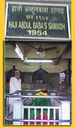 Bhau Maharaj Kumbhar